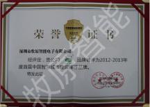 南京办事处