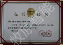 牧原-武汉办事处