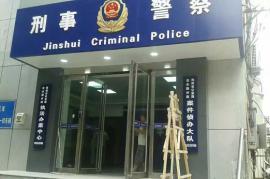 牧原-郑州安检门案例