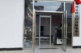 龙州信访局安检设备案例