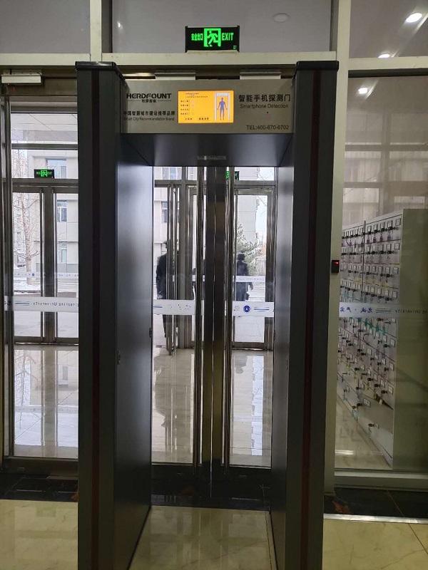 手机探测门MY845