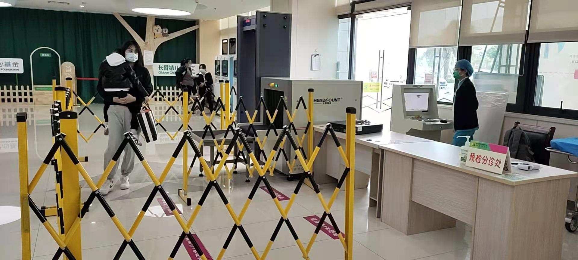 平安医院安检设备